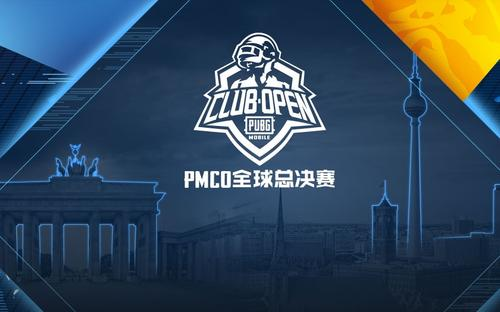 PMCO 2020春季赛报名开放给玩家