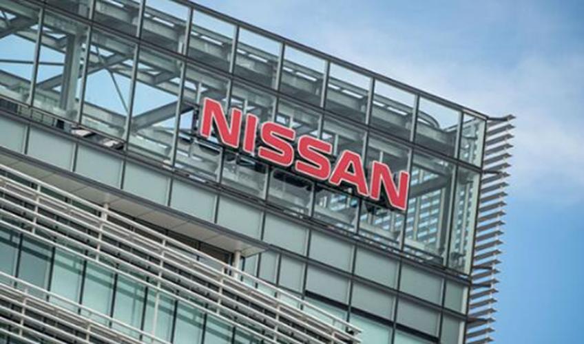 日产汽车公司选择新的董事会候选人