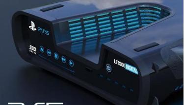 最新的PlayStation 5泄漏可能已经揭示了杀手级功能