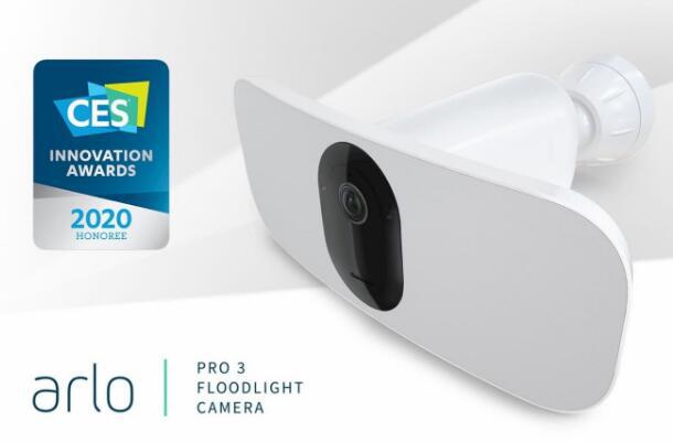 Arlo Pro 3 Floodlight摄像机为CES 2020带来时尚的无线设计