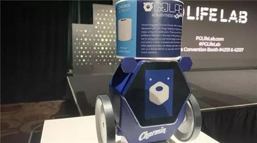 查明在2020年国际消费电子展上推出了一款为您带来厕纸的机器人