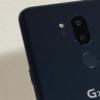 LG G7 ThinQ在DxOMark阶梯上仅上升了一步