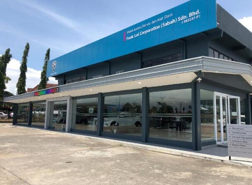 福来公司有限公司已在斗湖正式开设了新的Proton 3S商店