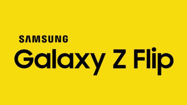 三星即将推出的可折叠手机被称为Galaxy Z Flip 而不是Bloom