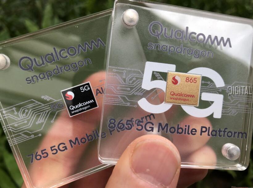 分析师称高通发动价格战 将影响5G智能手机的价格