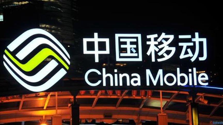 中国移动拥有380万个5G用户 今年目标是1亿个
