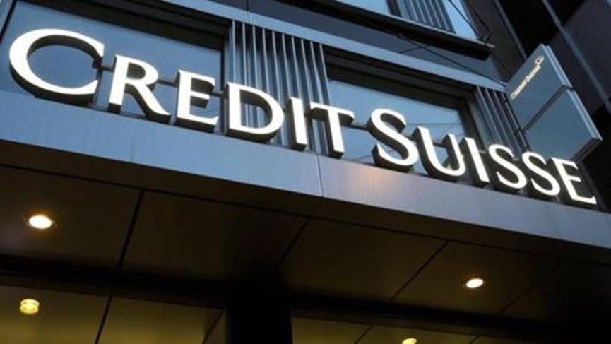 瑞银资产管理获得2.25亿欧元房地产多经理授权