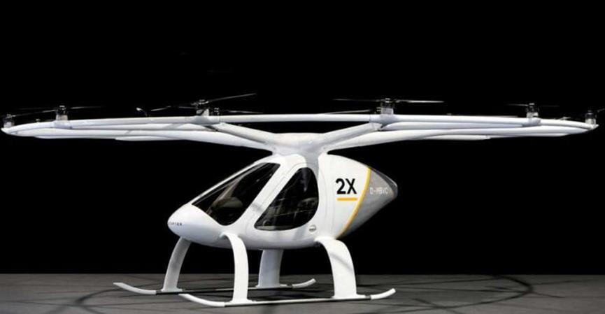 Volocopter推出了其VoloPort 一周后消失了