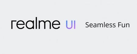 Realme UI具有简化的设计以及一些新的改进功能