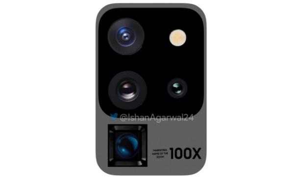 Galaxy S20 Ultra相机模块出现 确认100倍变焦