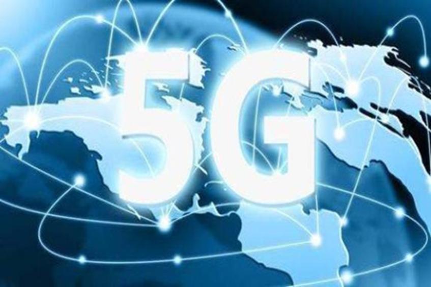 韩国FTC监视5G中的反竞争行为