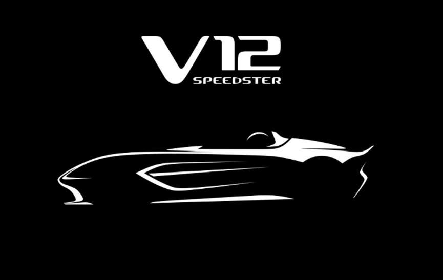 阿斯顿·马丁嘲笑700马力的敞篷V12 Speedster