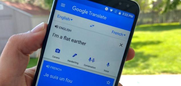 Google翻译很快会在上下文中转录全文