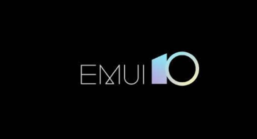 华为宣布超过5000万人使用EMUI 10