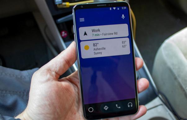 您最终可以在Android Auto中使通知声音静音