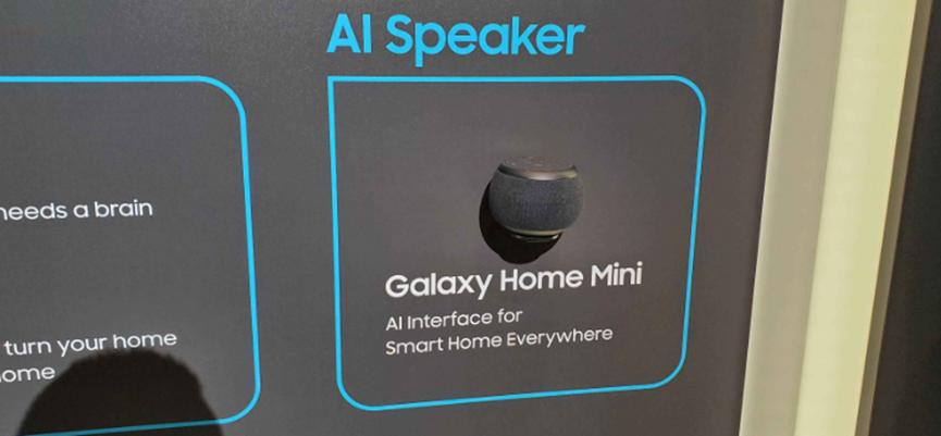 三星Galaxy Home Mini将于2月7日推出