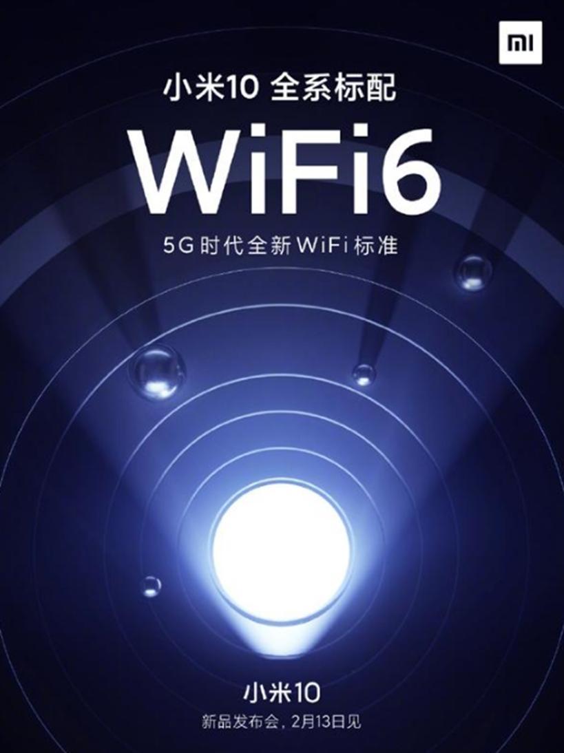 小米将与Mi 10系列一起推出旗舰Wi-Fi 6路由器