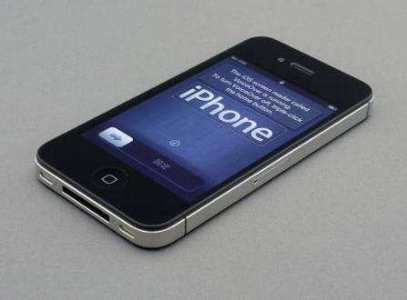 现在您可以使用Apple iPhone解锁和启动汽车