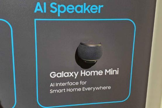 泄露的Galaxy Home Mini说:至少我比Siri更好