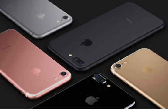 苹果报告假期季度iPhone销售强劲