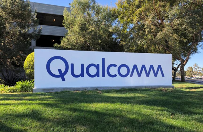 高通通过降低Snapdragon 765 5G芯片组的价格开始价格战