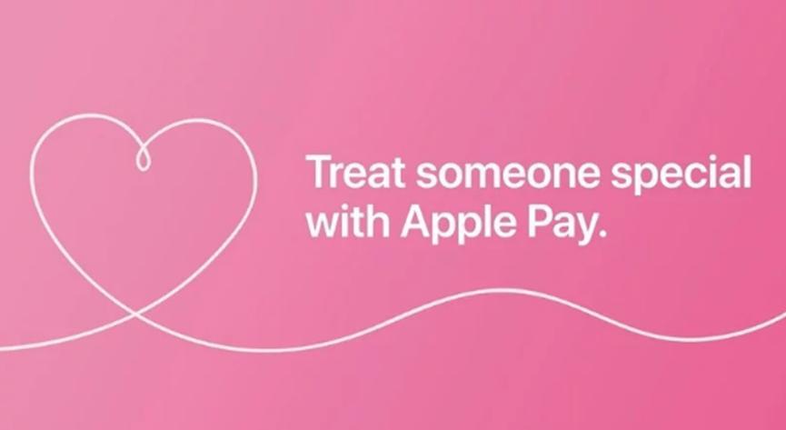 通过最新的Apple Pay促销来完成情人节的最后一分钟购物