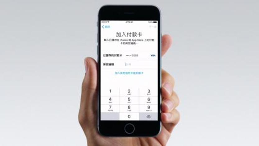 到2024年 Apple Pay将占OEM交易的52%