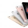 苹果供应商正准备推出iPhone SE 2