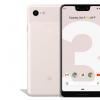 B&H以无与伦比的折扣价出售Google的高端Pixel 3 XL