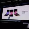 Galaxy Z Flip标志着三星在可折叠手机市场上的主导地位