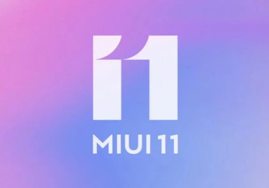 小米正在MIUI 11上测试一项新的安全功能