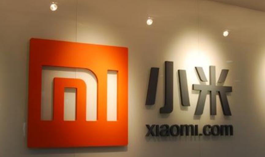 小米提供了跨60年的非常长的Mi Cloud订阅计划