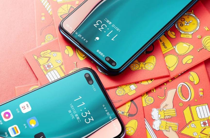 Realme X50 Pro 5G将于2月24日在线发布