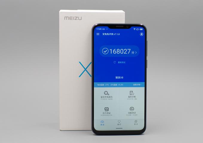 评测魅族X8怎么样以及联想Z5 Pro值得入手吗
