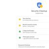互联网安全日:如何对您的Google帐户进行全面的安全检查