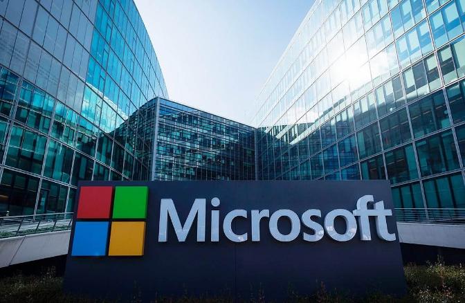 微软宣布一项11亿美元的数字化转型投资计划