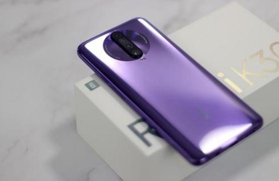 Redmi  K30 Pro  5G将于3月推出 具有缺口设计