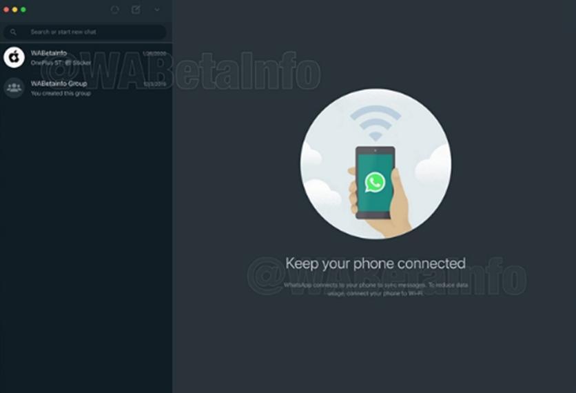 WhatsApp正在研究适用于Web和桌面的深色主题