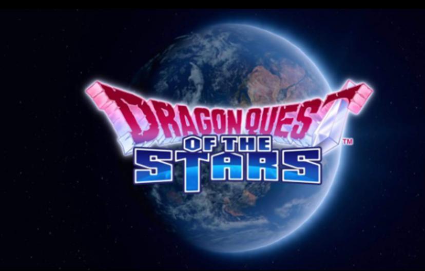 星际勇者斗恶龙在Android上全球发行