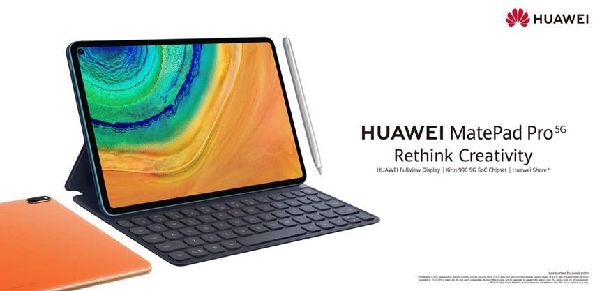 华为MatePad  Pro  5G是首款具有无线充电功能的平板电脑
