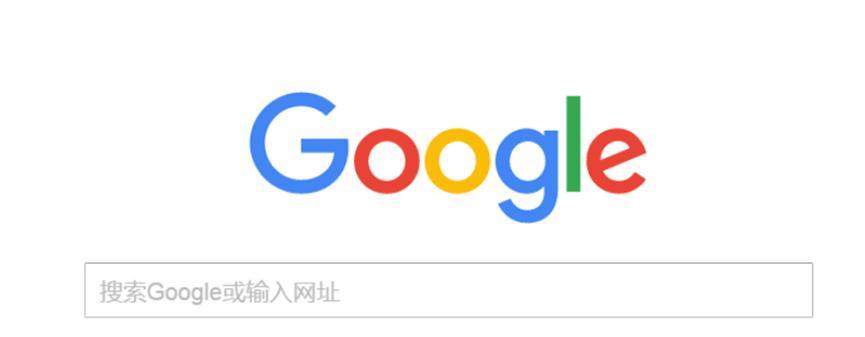 研究人员称Google Chrome 80更新存在隐私威胁漏洞