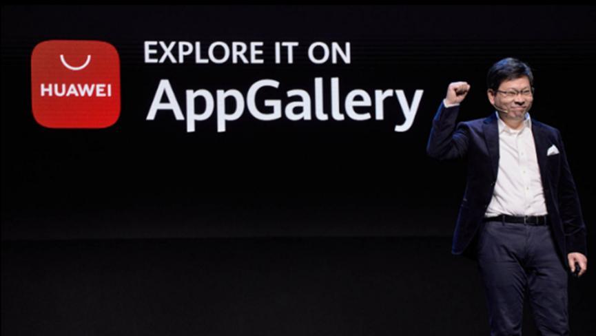 华为称AppGallery是全球第三大App Store