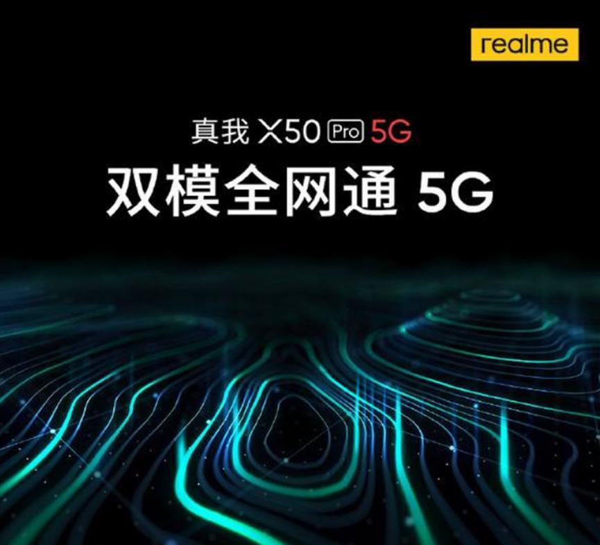 Poco批评Realme和IQOO在印度没有5G时推出5G手机