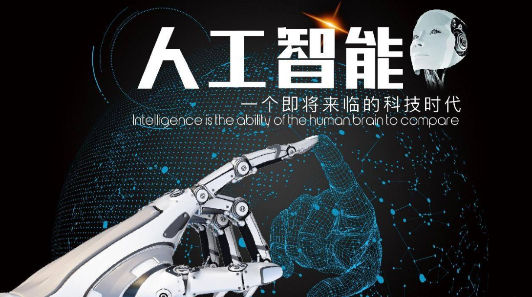 研究人员使用AI研究分子中的相互作用