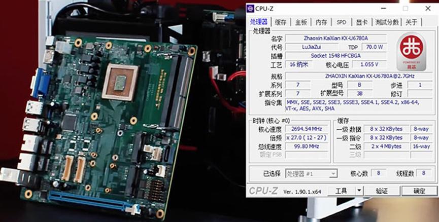 兆鑫x86 CPU即将进入DIY爱好者频道