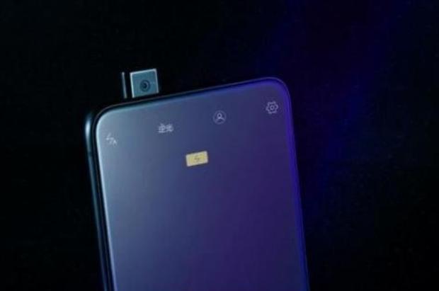 Vivo  V19的发布日期定为3月10日 具有48MP  AI四合一后置摄像头设置