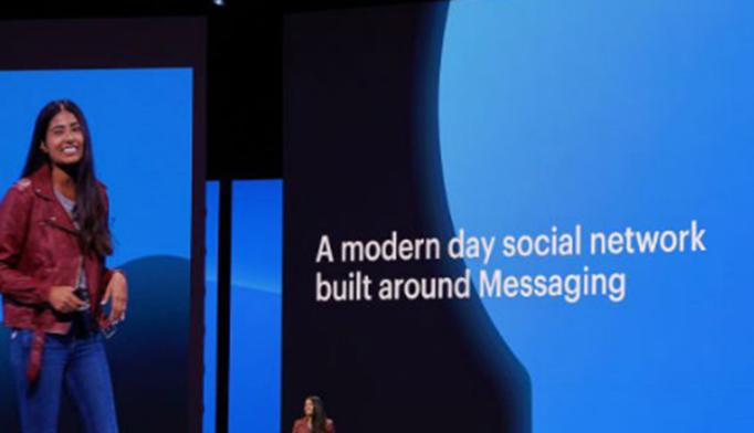 Facebook Messenger重新设计 现在删除了发现选项卡