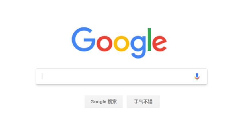 Google搜索将在五年内获得最大的更新