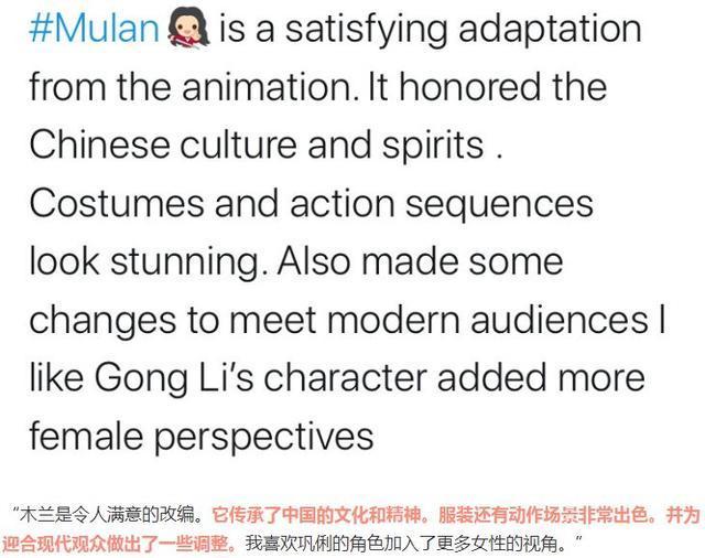 花木兰首映获好评:刘亦菲全球刷脸,获赞高雅与美感兼具
