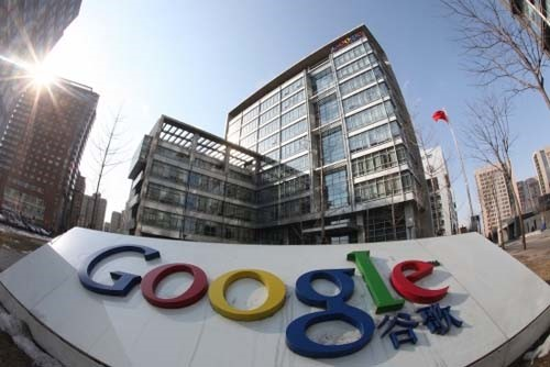 谷歌警告政客们也要保护他们的个人账户